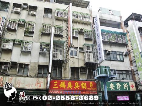 新莊區幸福路519之2號3樓【捷運幸福公寓】-01.jpg