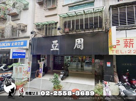 蘆洲區永平街43號【永平公園店住辦】-011.jpg