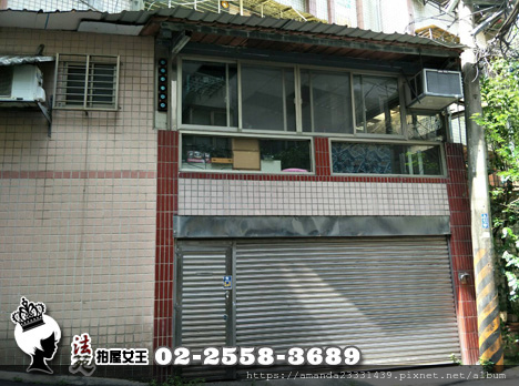 中和區興南路2段34巷57弄13號【歌德花園】-02.jpg