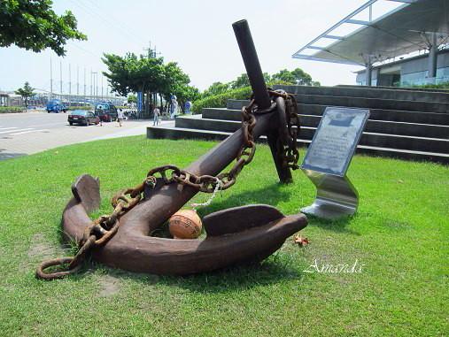 烏石港-船錨.jpg