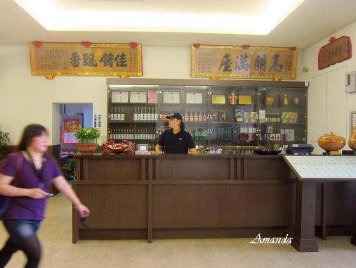 紅蟳餐廳-櫃台.JPG