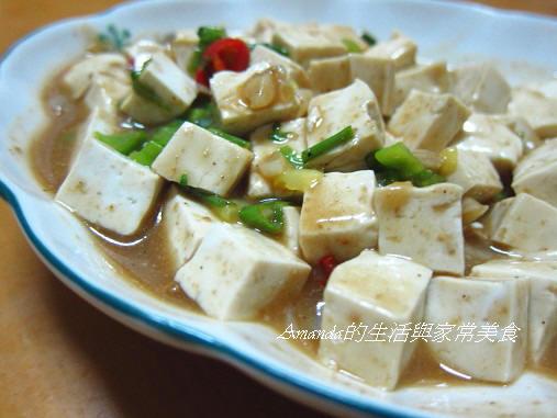 涼拌怪味豆腐