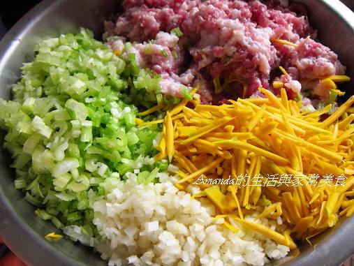 南瓜水餃-主食材