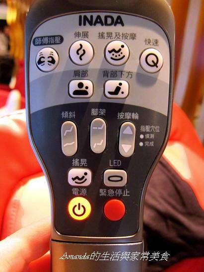 INADA按摩椅-夢幻機器人遙控器