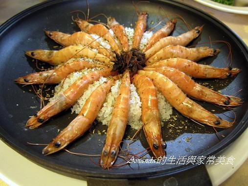 一佳村青草園-鹽烤蝦