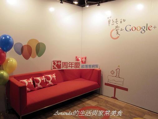 Googie+1週年-入口沙發
