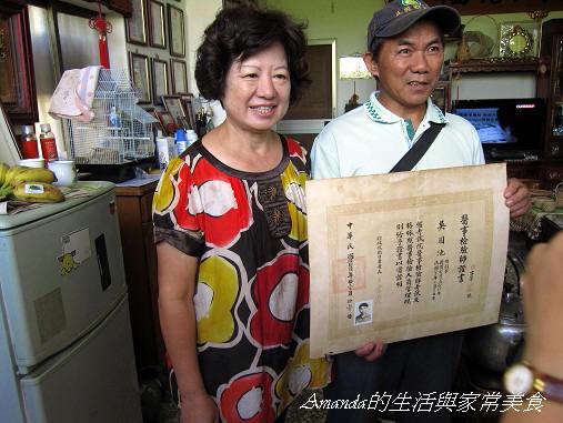 竹筍達人-吳國池夫婦