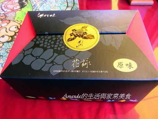 手信坊竹筍蛋糕 (5)