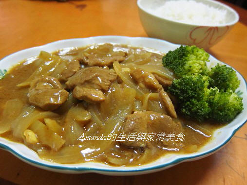 咖哩炒洋蔥肉片