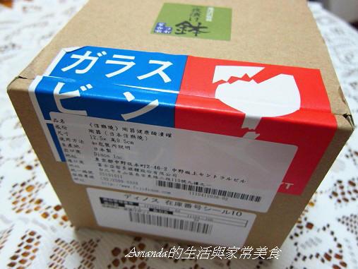 信樂燒- 陶器健康醃漬罐 (6)