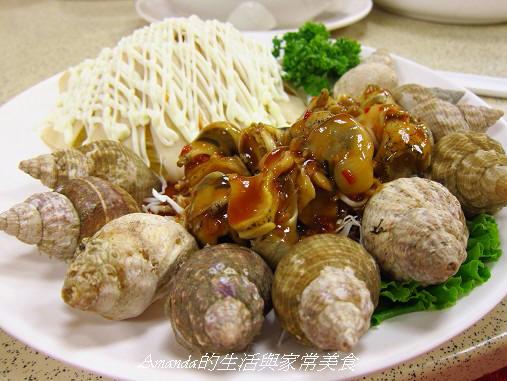 兄弟食堂-冷盤-螺肉-鮑魚沙拉