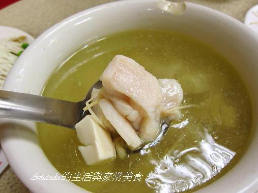 兄弟食堂-鮮魚湯