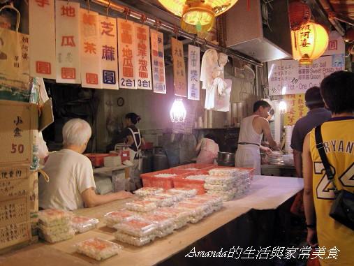 賴阿婆芋圓-攤位