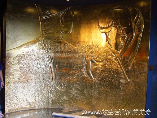 黃金博物館 -入口金箔牆