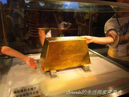 黃金博物館 -大金塊