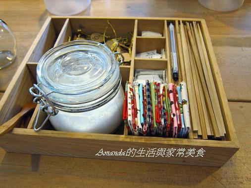 橘之鄉-DIY工具箱