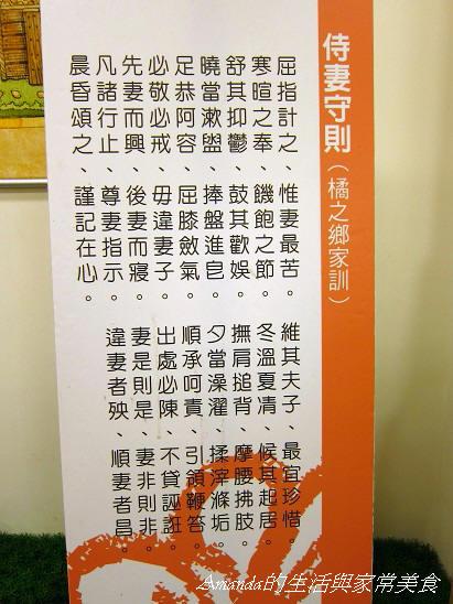 橘之鄉 (25)