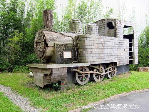 橘之鄉 -木頭火車