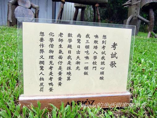 橘之鄉-歌謠 (1)