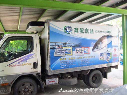 鑫龍食品-冷凍運送車