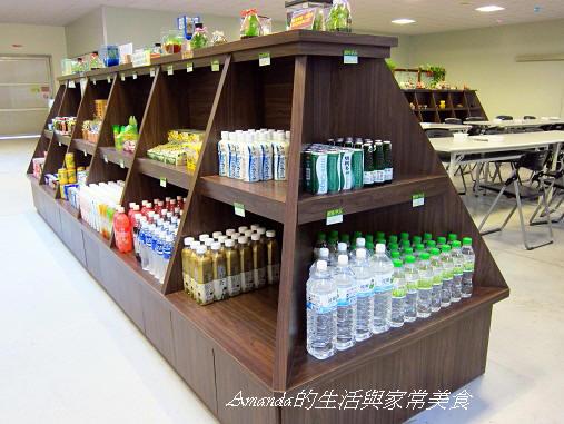 金車水產養殖-飲料