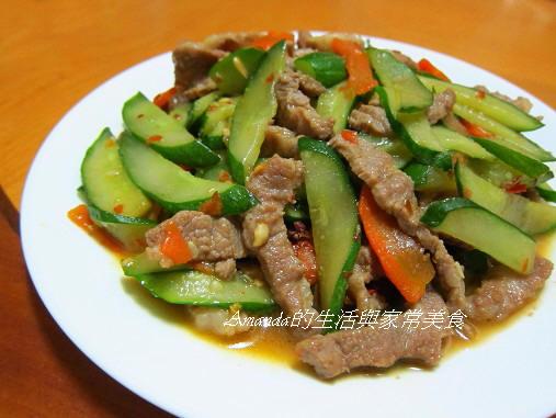 黃瓜辣炒肉條