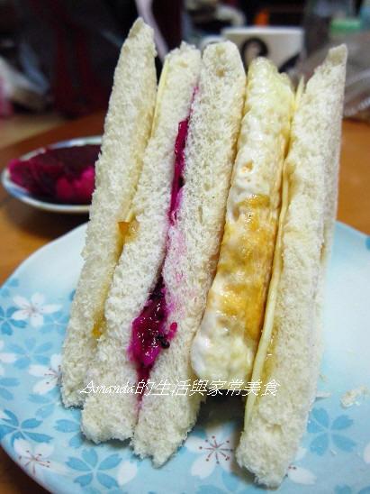 水果起士三明治