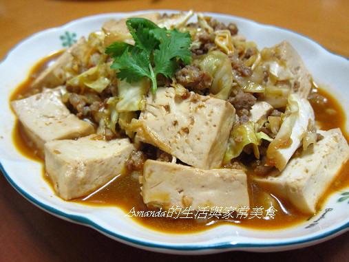 肉燥煮豆腐