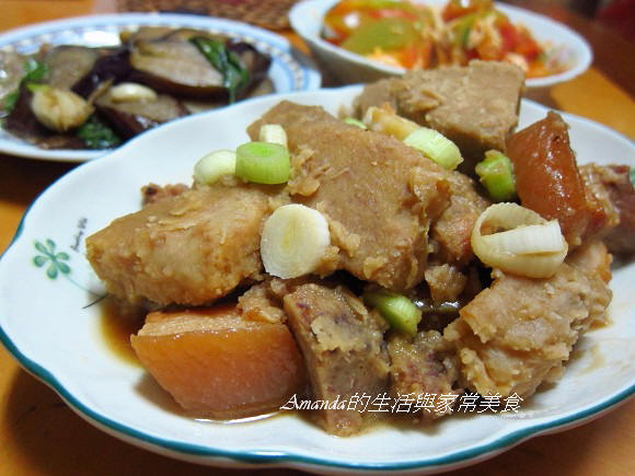芋頭滷肉 (1)