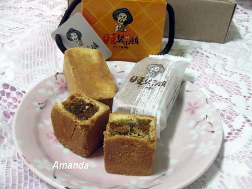 食尚玩家推薦『彰化』旺梨小鎮 手工土鳳梨酥-最美味的土鳳梨酥 14cf5ebd80590c