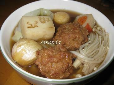 肉骨茶鍋2