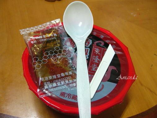 龜苓膏- 附有蜂蜜、湯匙.jpg