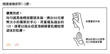 光透白UV泡沫隔離霜 (8).jpg