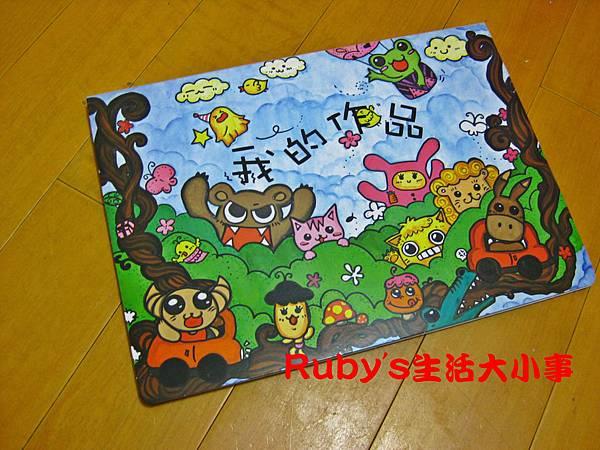 淇作品100-02-28.JPG