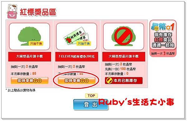 國泰世華0318 (6).jpg