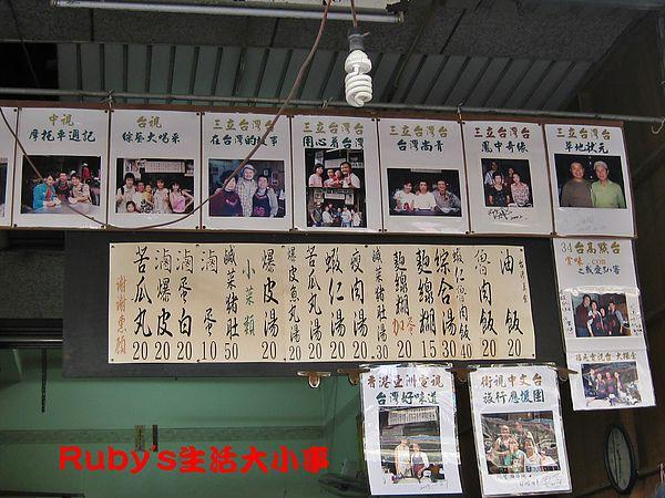 北港一日遊 (5).JPG