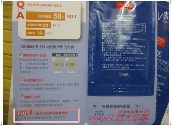 ORBIS01 (10).JPG