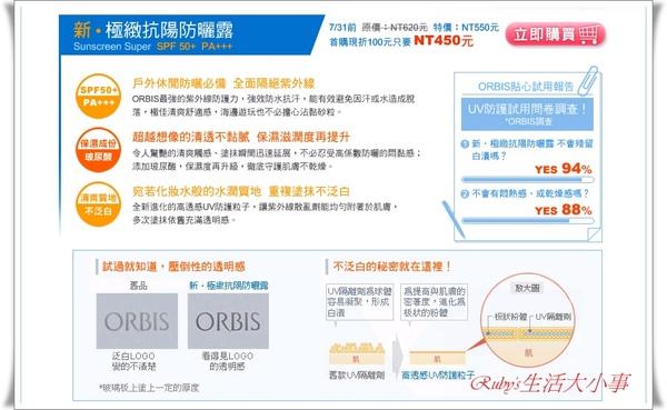 ORBIS01 (12).jpg