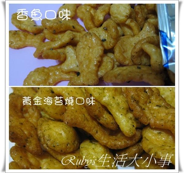 香酥脆-01 (4).jpg