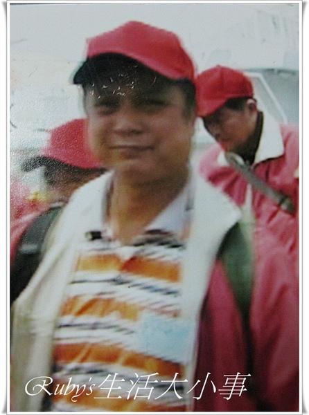 我的爸爸.JPG