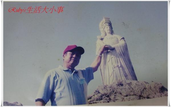 我的爸爸 (1).jpg