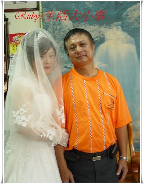 我的爸爸 (2).JPG