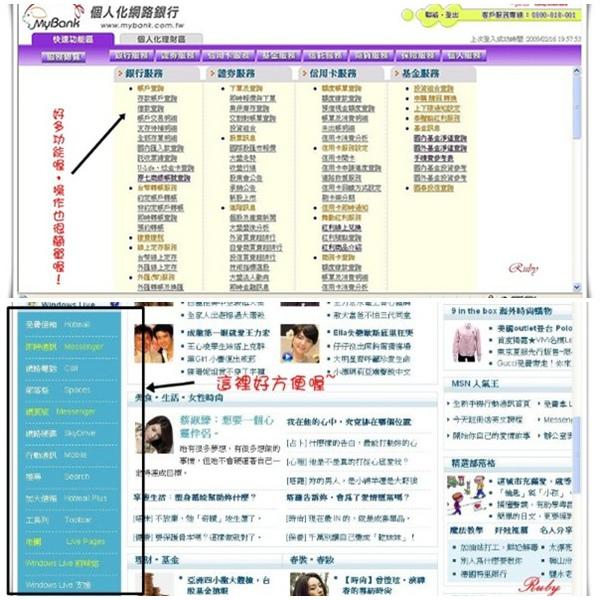 明日之星 (15).jpg