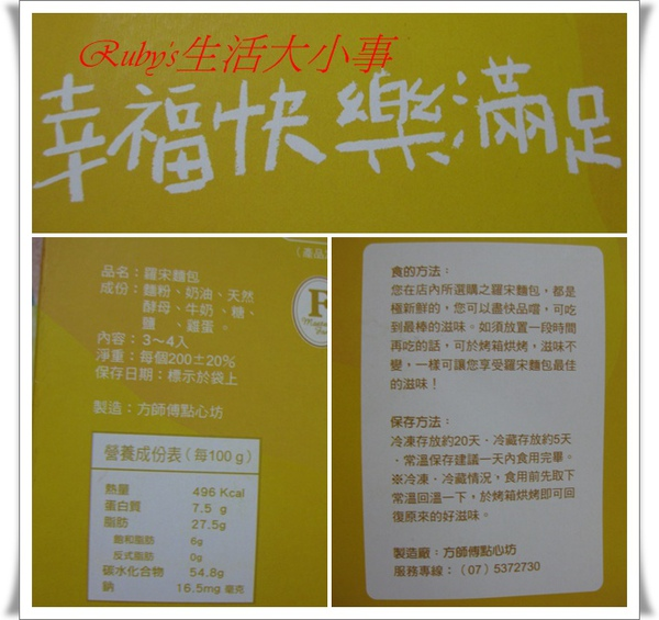 方師傅01 (10).jpg
