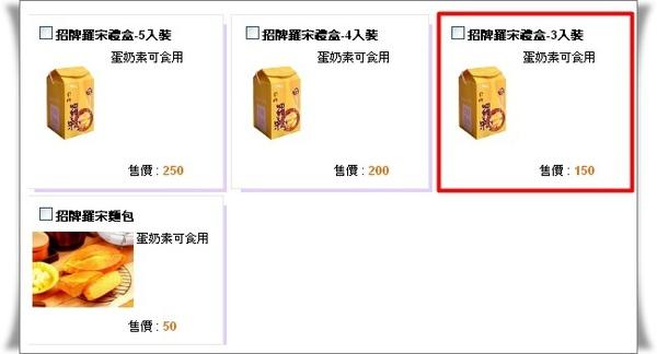 方師傅01 (7).jpg