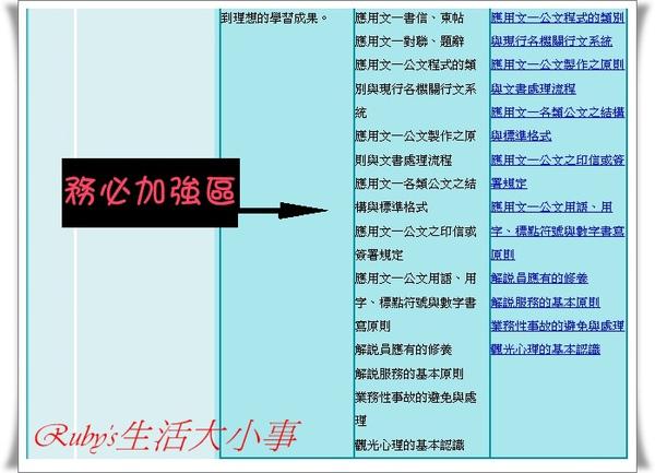 易試幫 (12).jpg