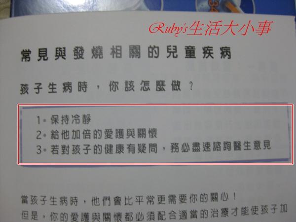 百靈 (4).JPG