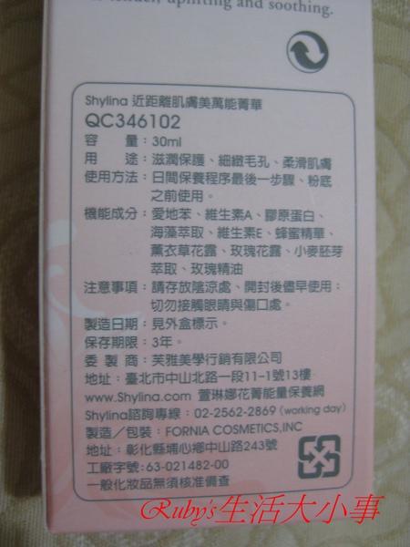 萱-精華 (1).JPG