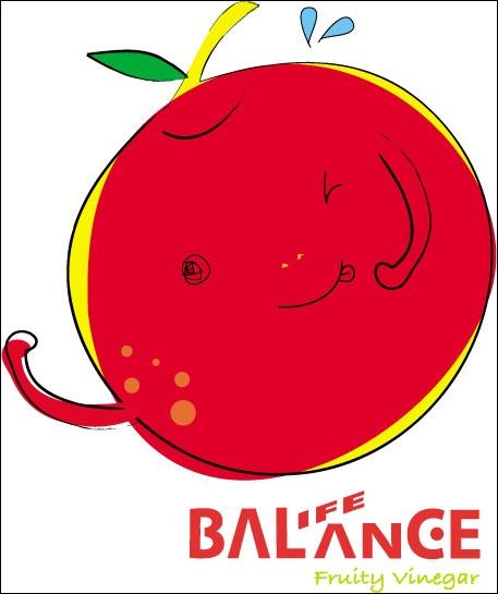 蘋果醋(6).jpg