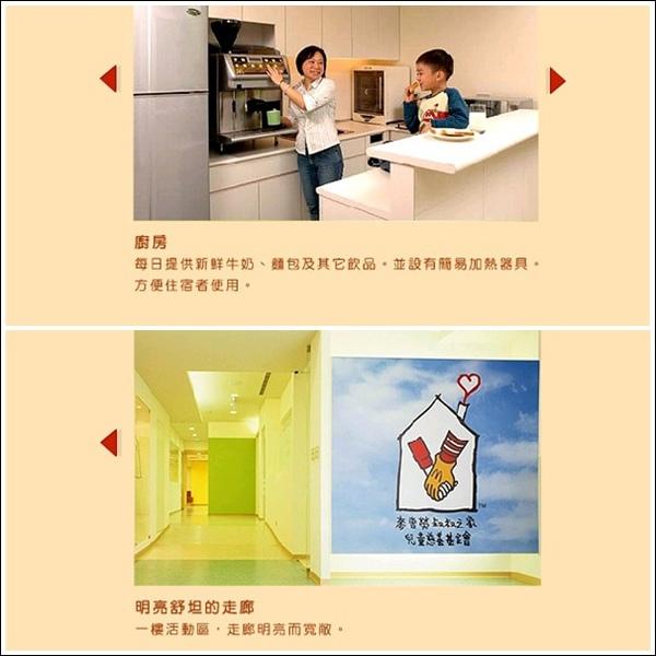 麥當勞蘋果派義賣活動 (2).jpg